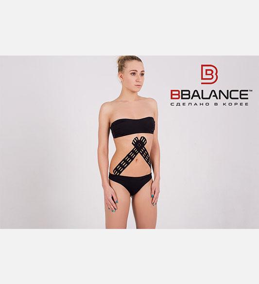 Перфорированный тейп для тела BB LYMPH TAPE™ 5 см × 5 м