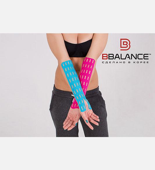 Перфорированный тейп для тела BB LYMPH TAPE™ 7,5 см × 5 м бежевый